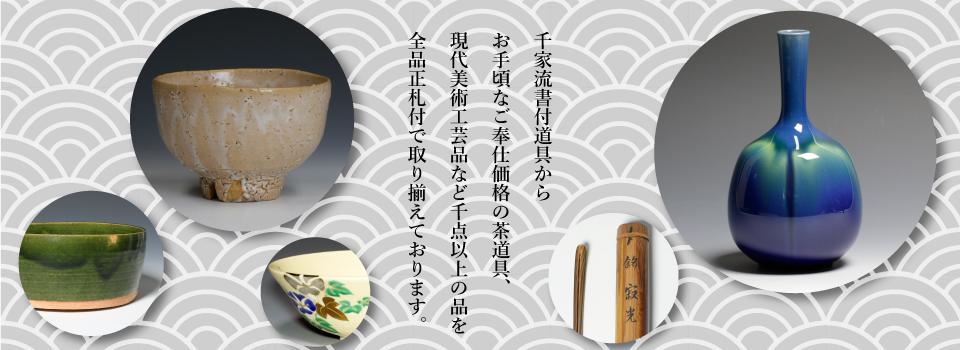 十翔会 公式サイト